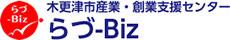 らづ-BIZ